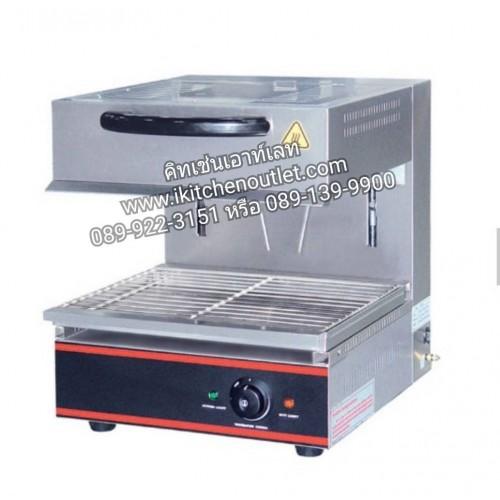 เตาซาลามานเดอร์ (ไฟฟ้า)  ปรับระดับแผงความร้อนได้ รุ่น EB-450