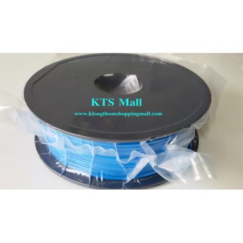เส้นพลาสติก PLA Filament 1.75mm สี ฟลูออเรสเซนต์ สีน้ำเงิน