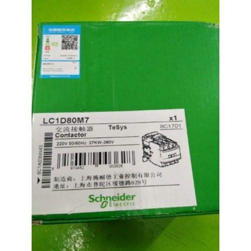 SCHNEIDER LC1D80M7 ราคา 2790 บาท