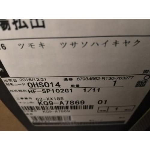 MITSUBISHI HF-SP102G1 111 ราคา 42000 บาท