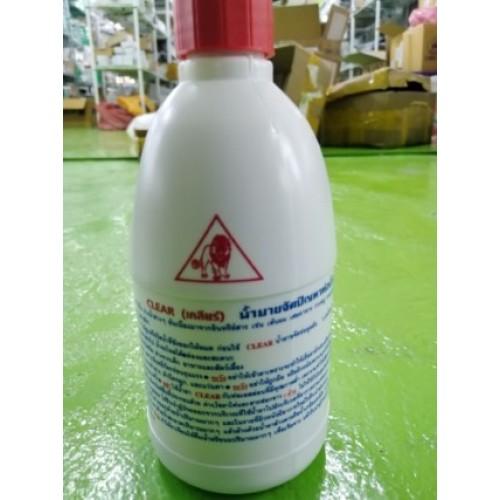 CLEAR (เคลียร์) น้ำยาขจัดปัญหาท่อน้ำอุดตัน ปริมาณ0.5ลิตร ราคา 10 บาท