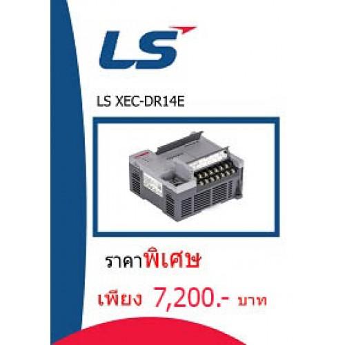 LS XEC-DR20E ราคา 8400 บาท