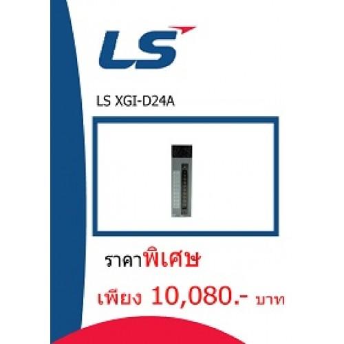 LS XGI-D24A ราคา 10080 บาท