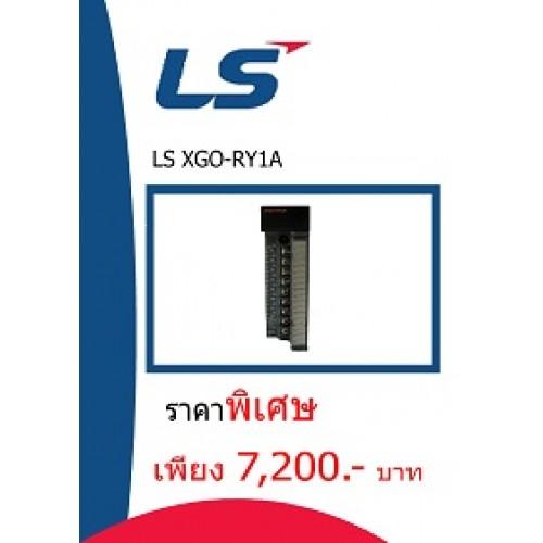 LS XGO-RY1A ราคา 7200 บาท