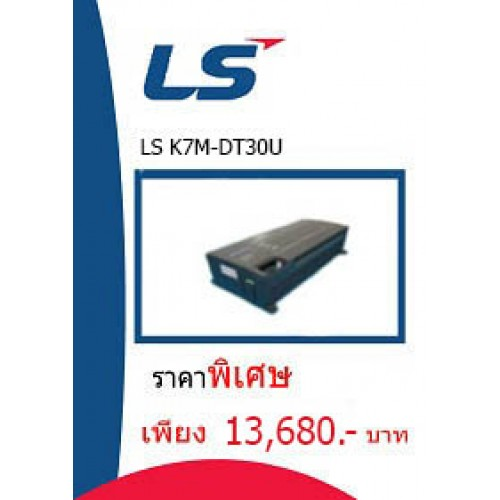 LS K7M-DT30U ราคา  13680 บาท
