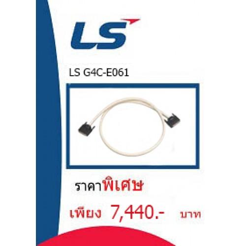 LS G4C-E061 ราคา 7440 บาท