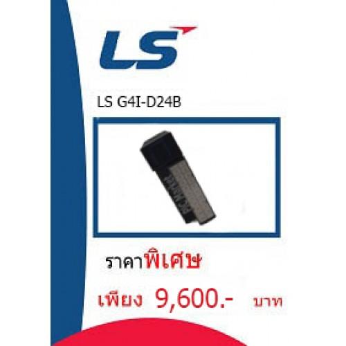 LS G4I-D24B ราคา 9600 บาท