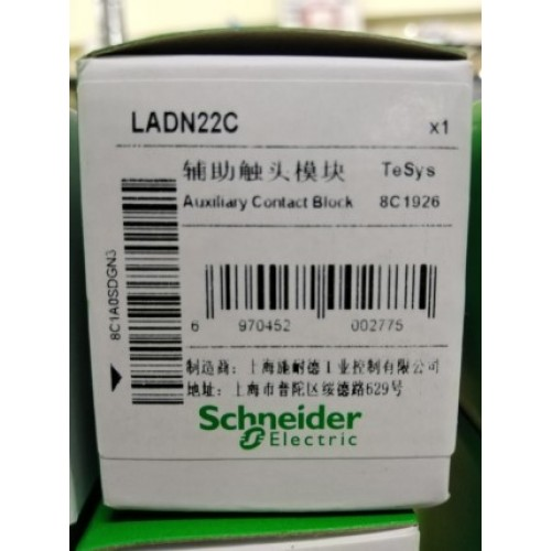 SCHNEIDER LADN22 ราคา 384 บาท