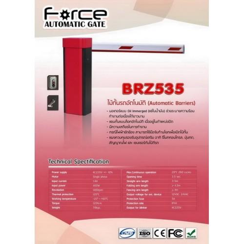 ไม้กั้นทางเข้าออก Barrier Gate BRZ535  รับประกัน 2 ปี Made in Taiwan