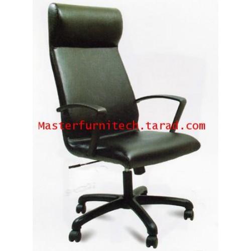 เก้าอี้ผู้บริหาร รุ่น 1138-H