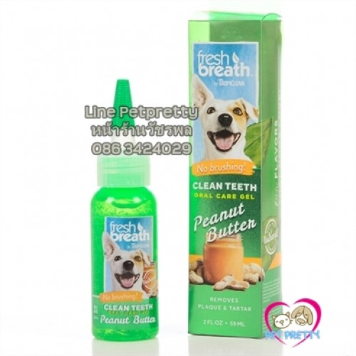 New TropicleanFresh Breath Clean Teeth Gelเจลสลายคราบหินปูนสุนัขและแมวขนาด 2 ออนซ์กลิ่นพีนัทบัตเตอร์