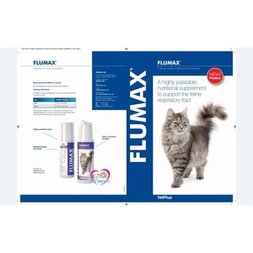 Flumax lysine วิตามินแมว ทานง่าย เสริมภูมิ ไลซีน  ขนาด 150 กรัม