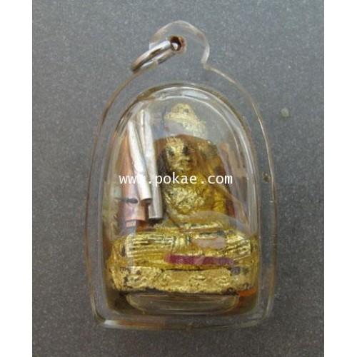 กุมารทองแสนชั่ง (พิเศษ200ดวงจิต) พระอาจารย์โอ พุทโธรักษา พุทธสถานวิหารธรรมราช จ.เพชรบูรณ์