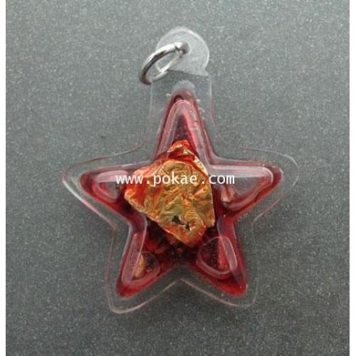 ดาวแดงแสงรัญจวน พระอาจารย์โอ พุทโธรักษา พุทธสถานวิหารพระธรรมราช จ.เพชรบูรณ์