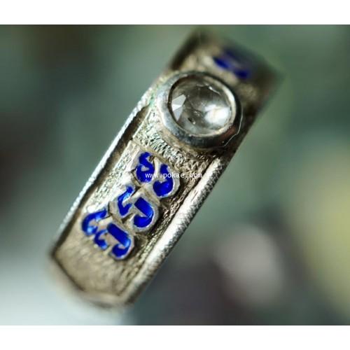 แหวนพระปัจเจกจักรพรรดิเงินล้าน, พระอาจารย์โอ พุทโธรักษา, พุทธสถานวิหารพระธรรมราช, จ.เพชรบูรณ์