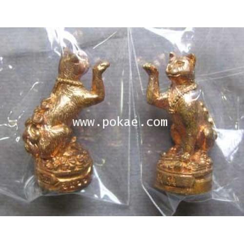 แมวเจ้าสัวเฮงเรียกทรัพย์ (ทองแดง) หลวงปู่เร็ว ฉันทโก วัดหนองโน จ.อุบลราชธานี