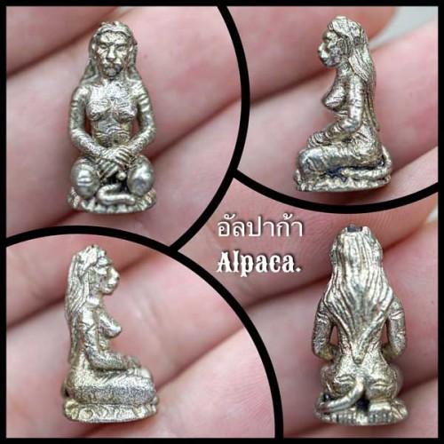 เสือผู้หญิงสมิงอ่อยเหยื่อ (เนื้ออัลปาก้า), พระอาจารย์โอ พุทโธรักษา, พุทธสถานวิหารพระธรรมราช