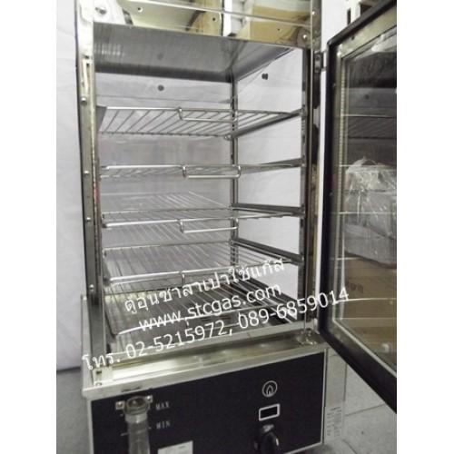 ตู้อุ่นซาลาเปาตะแกรง 5 ชั้น ใช้แก๊ส ขายถูก