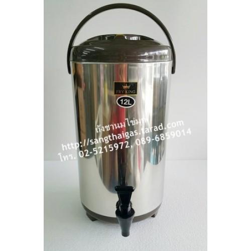 ถังเก็บชานมไข่มุก สแตนเลส 2 ชั้น ขนาด 10 ลิตร สีน้ำตาล