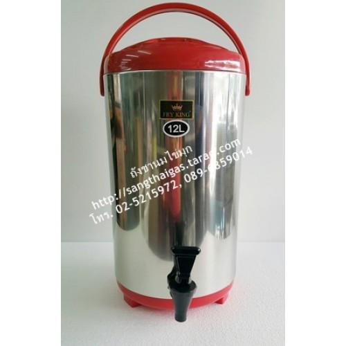 ถังเก็บชานมไข่มุก ขนาด 12 ลิตร สีแดง ยี่ห้อ BOSS