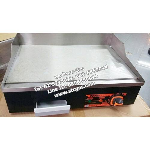 เตาสเต็กไฟฟ้าหน้าเรียบ ปรับอุณหภูมิได้ ยี่ห้อเวอร์รี่ รุ่น VEG-833