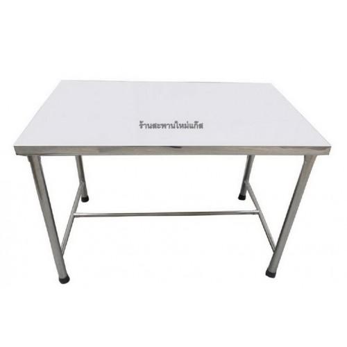 โต๊ะสแตนเลส ขากลมแข็งแรง  โรงอาหาร 110 เซมติเมตร (มี 3 ขนาด)