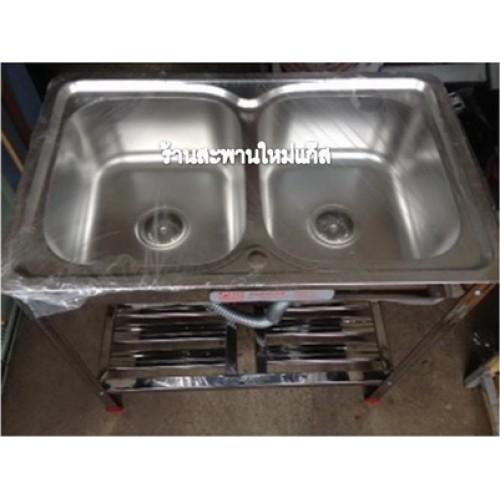 ซิ้งค์ล้างจานสแตนเลส 2 หลุม ขาสแตนเลสแบบฉาก รุ่น 8050T