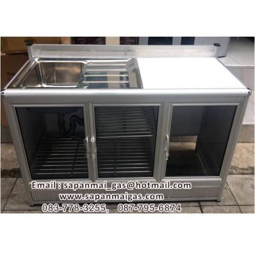 ตู้ซิ้งค์ล้างจาน 1 หลุม ด้านข้างปูกระเบื้อง พร้อม เก็บถังแก๊ส ขนาด 1.5 ม.