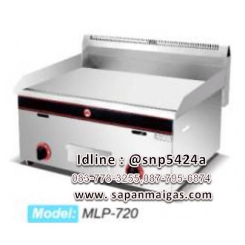 เตาสเต็กแก๊ส หน้าเรียบจุดติดอัตโนมัติ Steak Gridle รุ่น MLP -720
