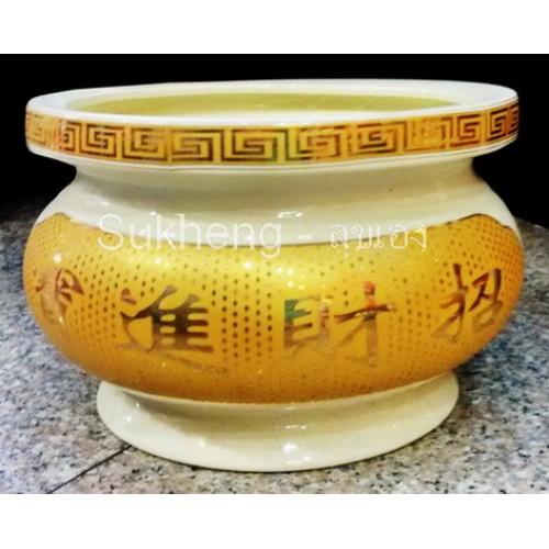กระถางธูปเซรามิคลายเจียไช้ สีครีมทอง   ขนาดใหญ่ 12 นิ้ว