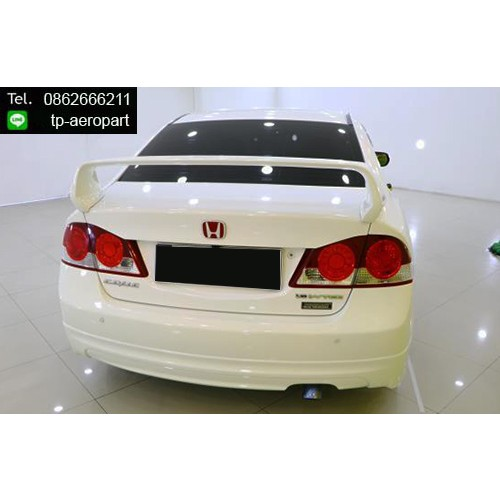 ชุดแต่งสเกิร์ตรอบคัน Honda Civic fd Mugen ซีวิค 2006 2007 2008