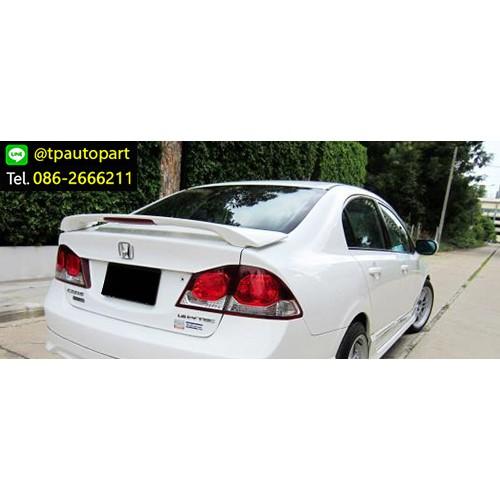 ชุดแต่งสปอยเลอร์ Honda Civic fd ซีวิค 2006 2007 2008 2009 2010 2011