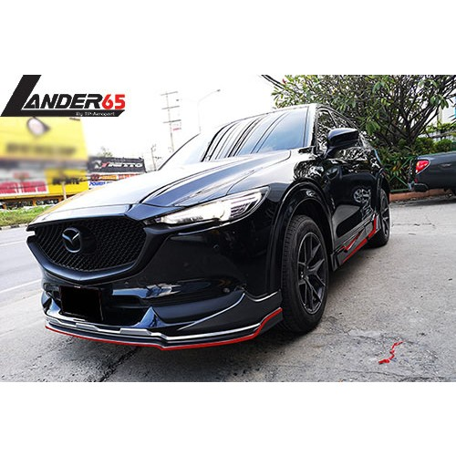 ชุดแต่งเสกิร์ตรอบคัน Mazda CX 5 2018 Lander65