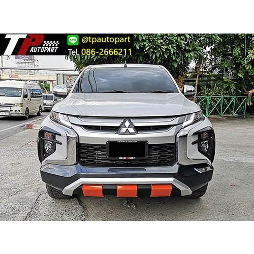 ชุดแต่งสเกิร์ตหน้า Mitsubishi Triton Absolute 2018 2019